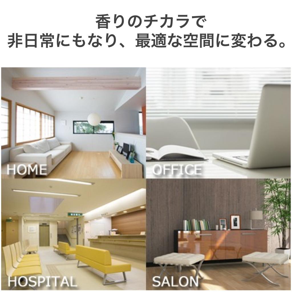 SCORE UP AROMA サイト用 ワイド.001