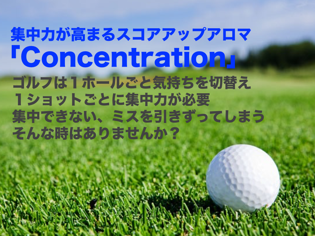 Concentration.001