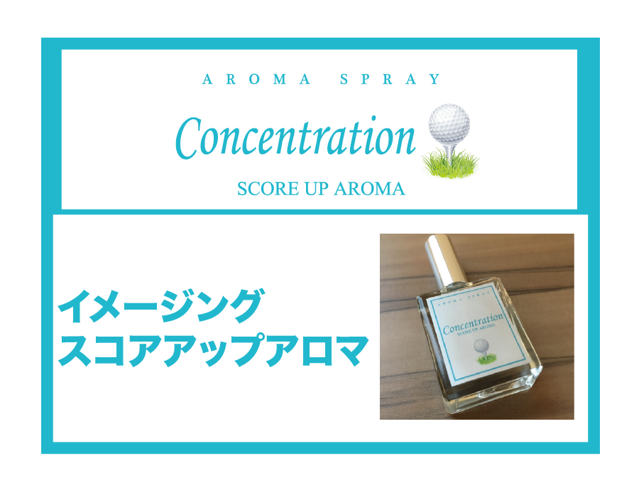 Concentrationキーワード-01
