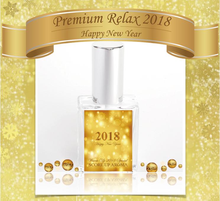 new-year-premium.001