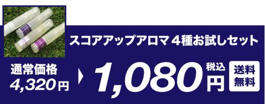 価格_sua_firstview のコピー
