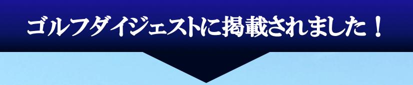 スクリーンショット 2018-03-25 20.23.55