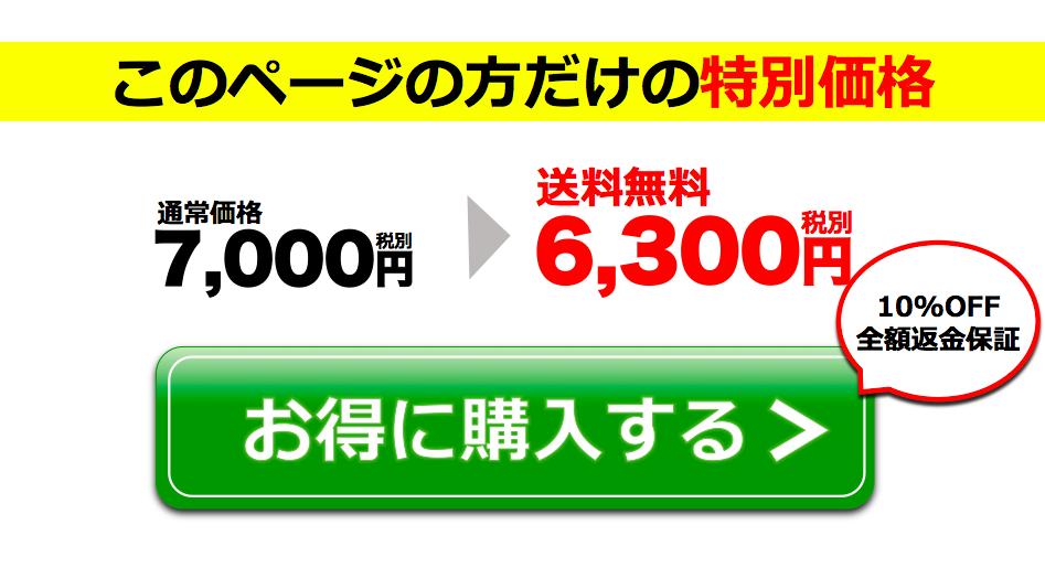 thanks価格 201804302