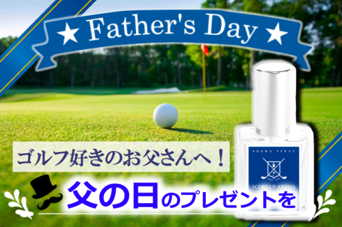 father's day2018new