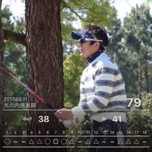 2年半ぶりにやっと70台に出せました! ゴルフ暦15年 梅園裕樹さん